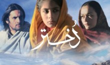 Pakistani Independent Feature Film 'DUKHTAR' to Release in Nine Major Cities!