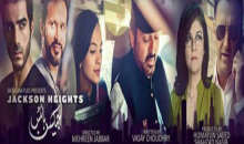 Urdu 1 TV Drama Jackson Heights to Start from September 19