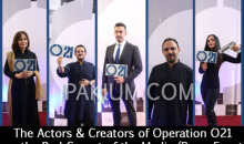 Operation O21 Media Press Event and the Launch of Final Theatrical Trailer