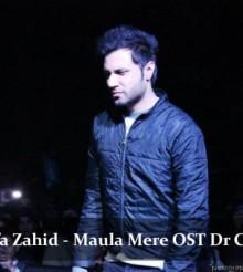Mustafa Zahid – Maula Mere OST Dr Cabbie (Listen/Download Mp3/Lyrics)