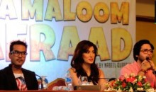 Na Maloom Afrad's Music Release and News Conference