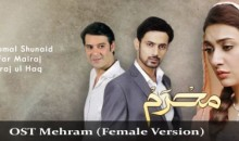 Drama Ost Mehram Female Version – (Listen/Download Mp3)
