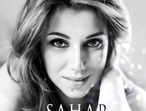 sahar-razi-anjaana
