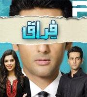 Pakistani-Drama-Firaaq