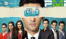 Drama OST Firaaq By Rajab Ali (Video/Download Mp3)