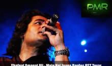 Shafqat Amanat Ali – Main Nai Jaana Pardes OST Tevar (Mp3/Lyrics)