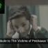 ISPR Tribute to The Victims of Peshawar Tregedy (Video/Lyrics)