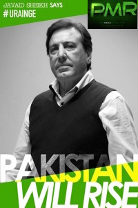 javaid-shaikh-ali-zafar-presents-star-studded-video-to-pay-tribute-to-peshawar-school-victims-400x600