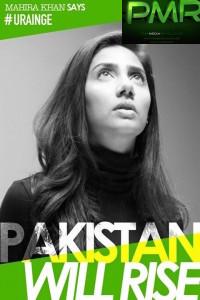 mahira-khan-ali-zafar-presents-star-studded-video-to-pay-tribute-to-peshawar-school-victims-400x600
