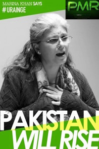 marina-khan-ali-zafar-presents-star-studded-video-to-pay-tribute-to-peshawar-school-victims-400x600