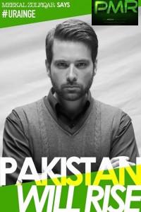 meekal-zulfiqar-ali-zafar-presents-star-studded-video-to-pay-tribute-to-peshawar-school-victims-400x600