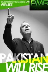 mohammad-ali-shehki-ali-zafar-presents-star-studded-video-to-pay-tribute-to-peshawar-school-victims-400x600