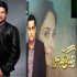 Drama OST Zindagi Tum Ho by Shaan (Listen/Download Mp3)