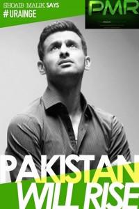 shoaib-malik-ali-zafar-presents-star-studded-video-to-pay-tribute-to-peshawar-school-victims-400x600