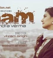 Gajendra Verma - Anjaam (Download Audio Video)