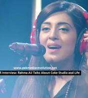 PMR Interview - Rahma Ali Talks About Coke Studio and Life