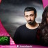 OST Piya Mann Bhaye By Sheeraz Ali (Listen/Download Mp3)