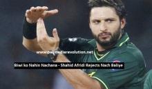 Biwi ko Nahin Nachana – Shahid Afridi Rejects Nach Baliye