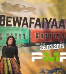 Bewafaiyaan  – Quratulain Balouch (Official Music Video)