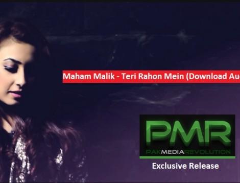 Maham-Malik-Teri-Rahon-Mein