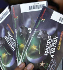 PMR Exclusive: 600 tickets for Pak-Zim match stolen in Lahore!!