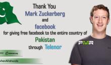 Rehan Allahwala Puts Billboard to Thank Mark Zuckerberg
