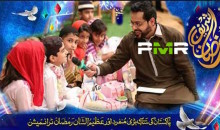 Aamir Liaquat's Ramazan Sharif Program Registration Procedure