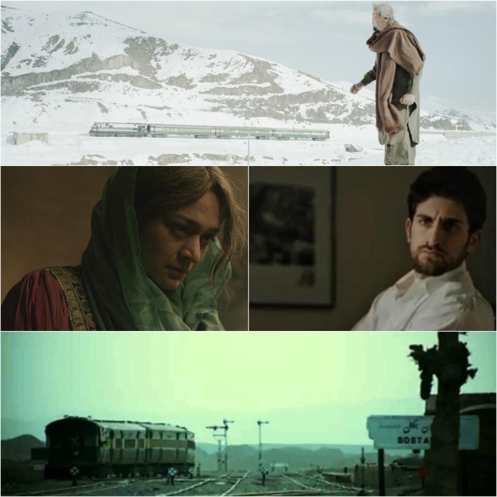 Moor Film Collage