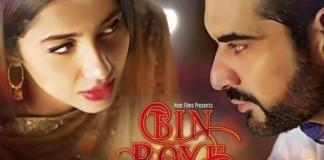 OST Bin Roye