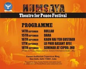 Ajoka-Theaker-Humsaya-theater-for-peace-festival-600x480