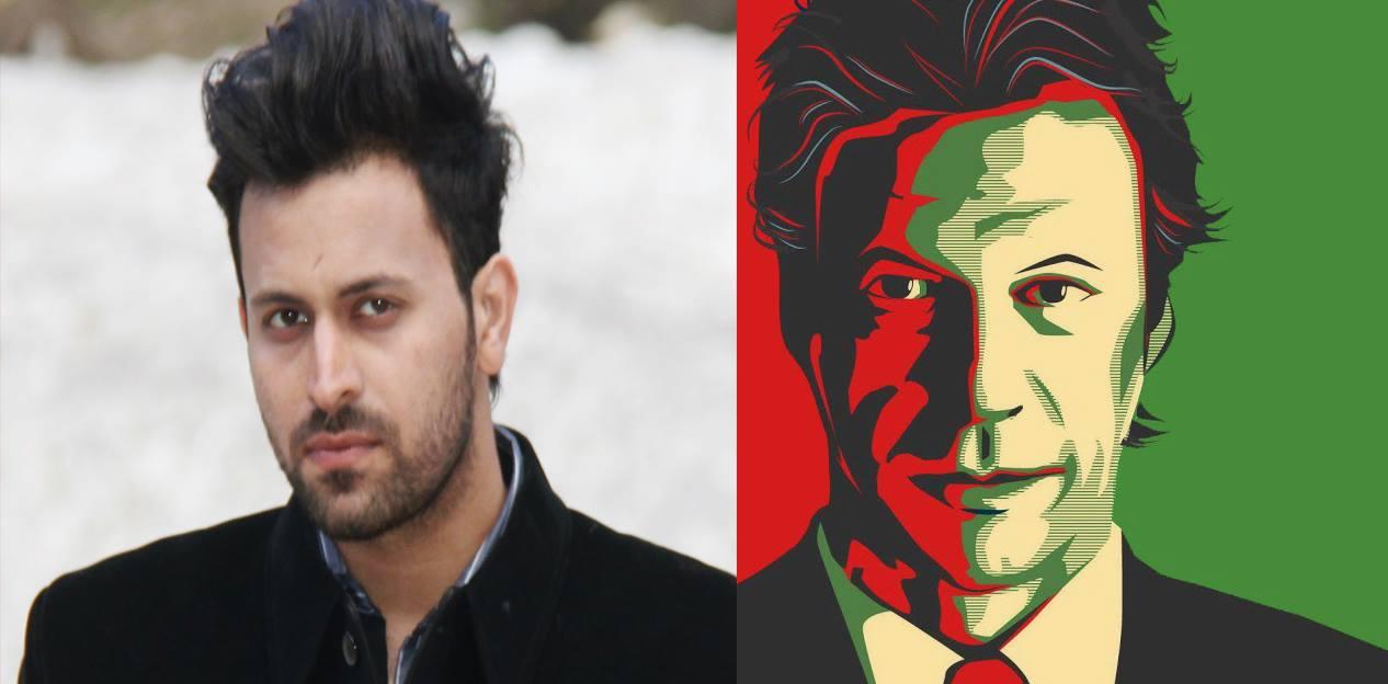 Bilal Rubbani - Imran K Saath [PTI Song] (Download Audio