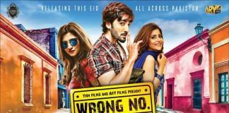OST Wrong No
