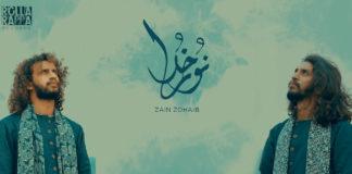 zainzohaib-noor e khuda